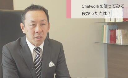 株式会社船井総合研究所の事例動画
