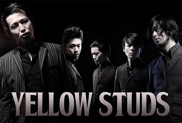 インディーズバンドのインフラです | Yellow Studs - 導入事例 ...