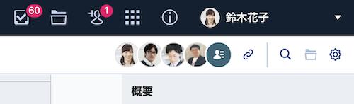 04_Chatworkのメンバー追加ができる権限.png