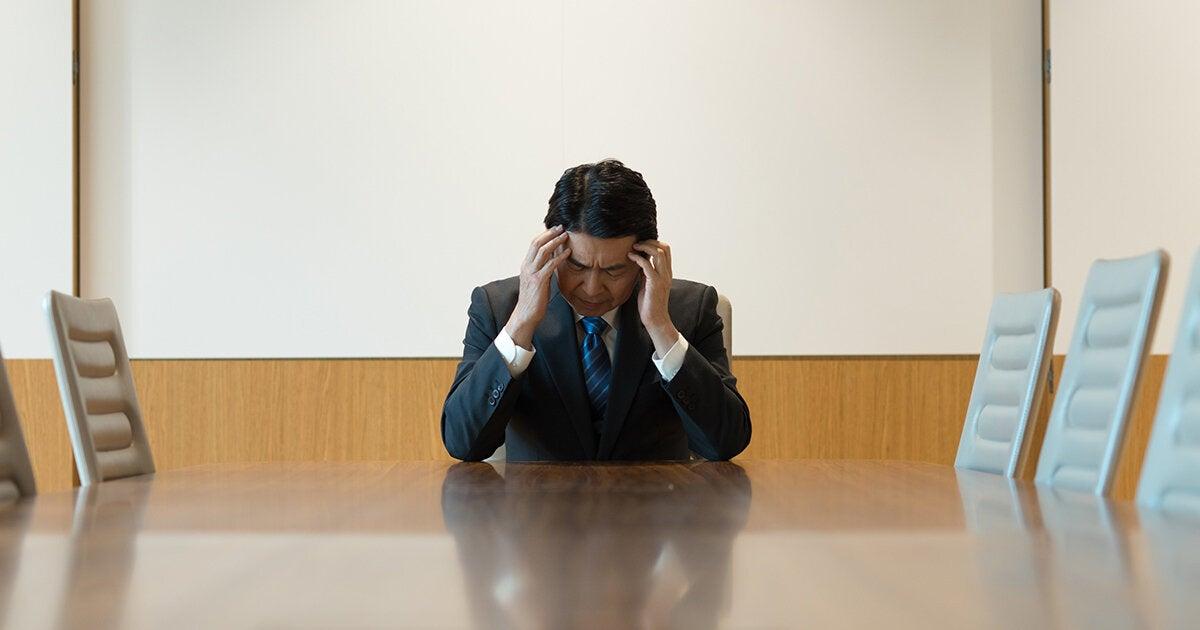 会議の無駄を削減し生産性を高める管理職のための会議マネジメント術 | ビジネスチャットならChatwork