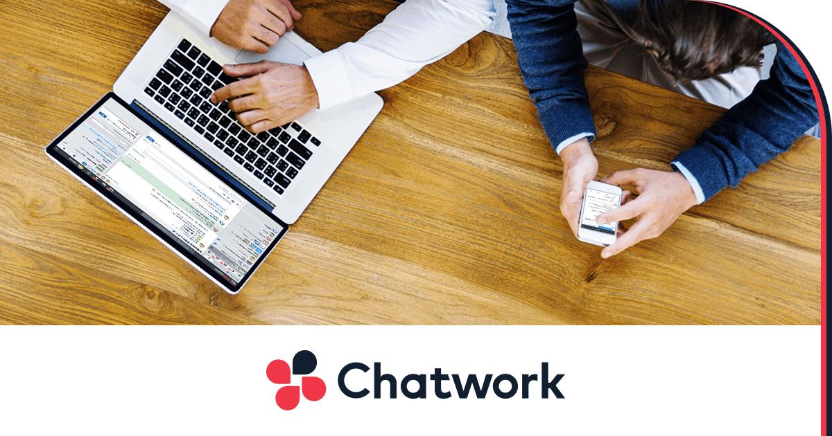 組織向け有料プラン | Chatwork