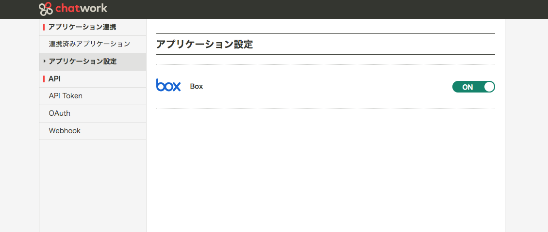 box説明画像