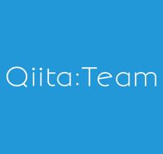 Qiita:Teamのロゴ