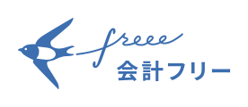 会計freeeのロゴ