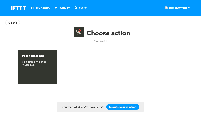 図:アクション選択画面