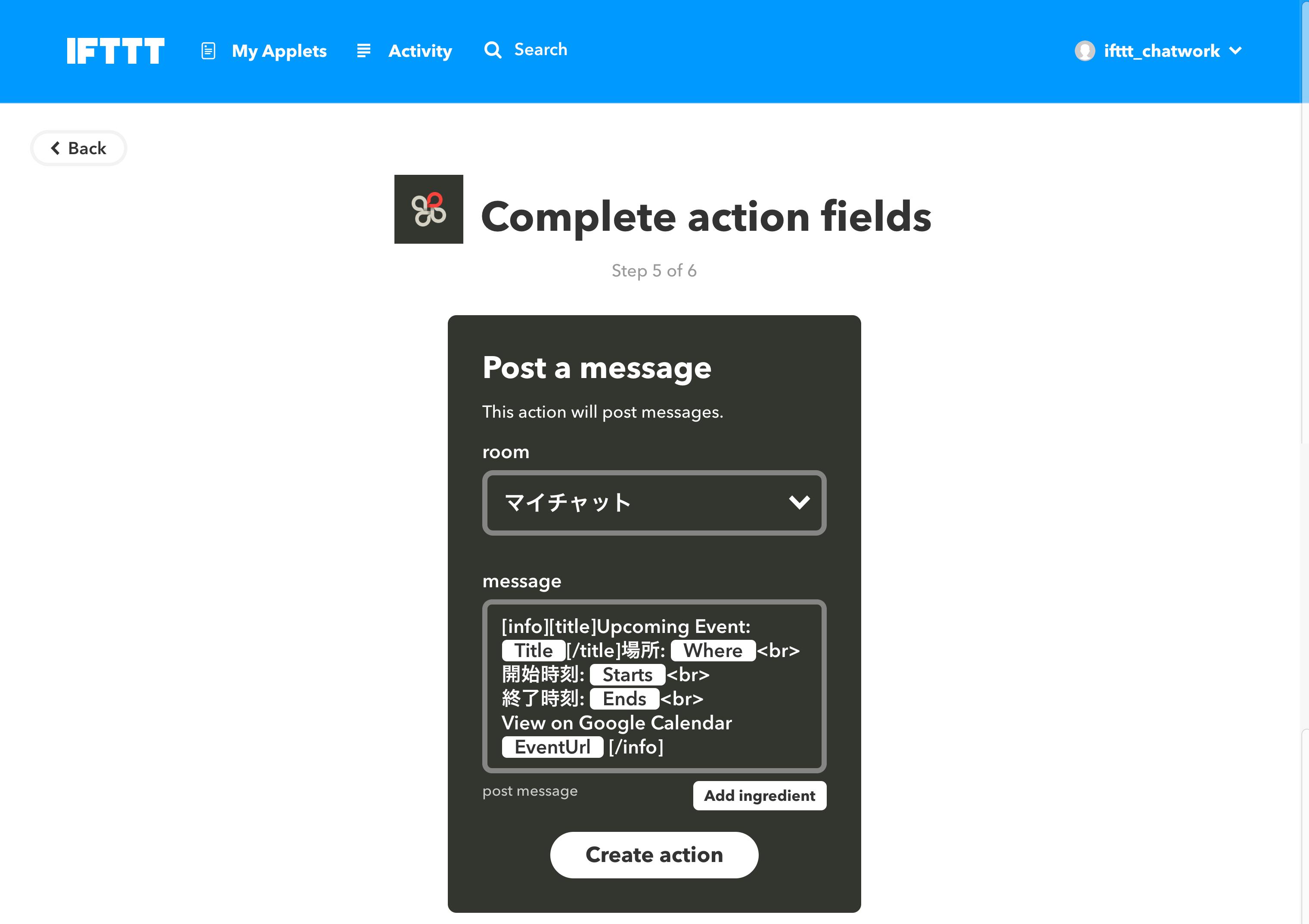 図:Create action画面