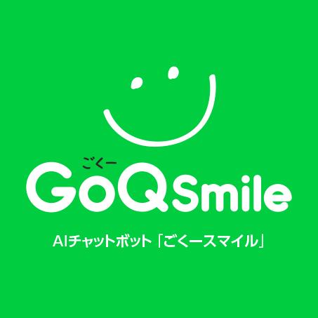 GoQSmileのロゴ