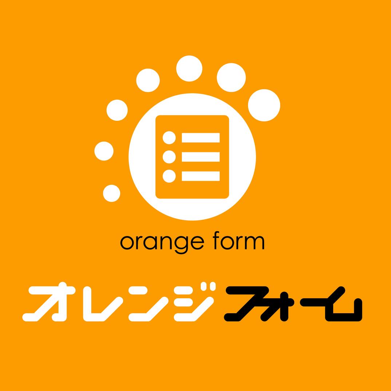 オレンジフォームのロゴ